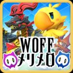 Final Fantasy 世界 Meli Melo 修改器1.1.2