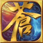 蒼天王者 修改器1.0