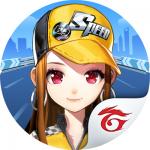 Garena 極速領域 修改器1.4.1
